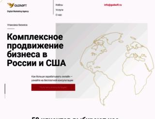 gudsoft.ru screenshot