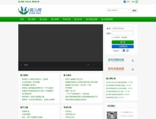 guer.org screenshot