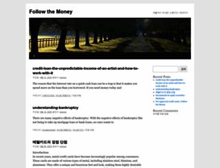 guerrillabillionaire.com screenshot