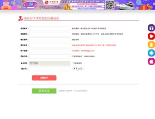 guessthelions.com screenshot