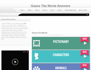 guessthemovie.info screenshot