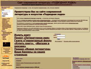gufo.ru screenshot