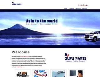 gufuparts.jp screenshot