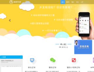 gugoo.cc screenshot