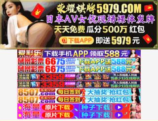gugoooo.com screenshot