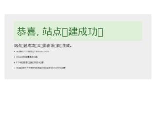 guhuajing.com screenshot