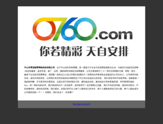 gui888.com screenshot