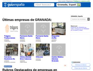 guia-granada.guiaespana.com.es screenshot
