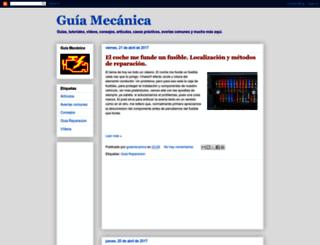 guiamecanica.blogspot.com.es screenshot
