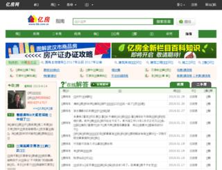 guid.fdc.com.cn screenshot