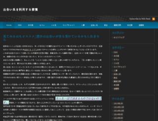 guide-des-prenom.com screenshot