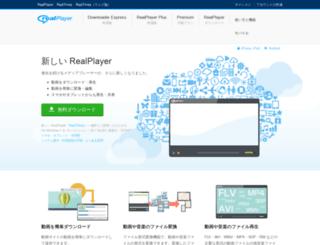 guide.jp.real.com screenshot
