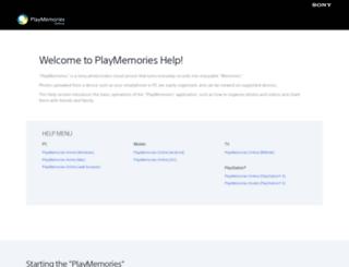 guide.playmemoriesonline.com screenshot