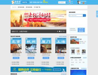 guide.yododo.com screenshot