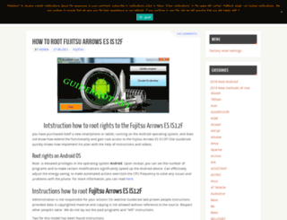 guideroot.net screenshot