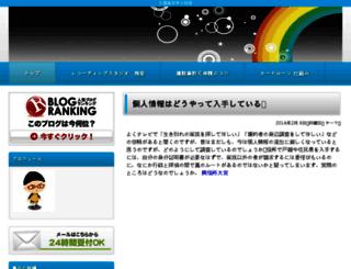 guiesnordsud.net screenshot