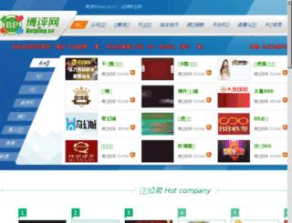 guihuashangcheng.com screenshot
