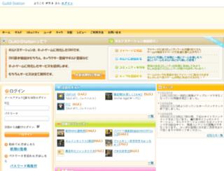guild.mmo-station.com screenshot