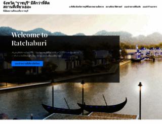 guilinok.com screenshot