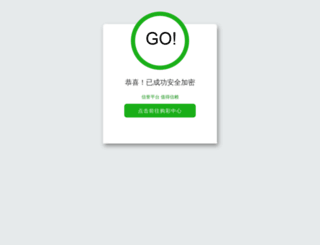 guineeautotk.com screenshot