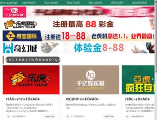 guizhou114.com.cn screenshot
