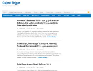 gujarat-rojgar.in screenshot