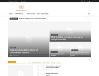 gujaratglobal.com screenshot