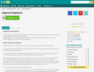 gujarati-keyboard.soft112.com screenshot