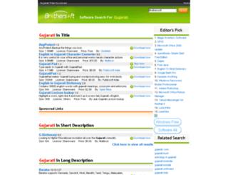 gujarati.brothersoft.com screenshot