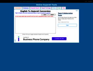 gujarati.changathi.com screenshot