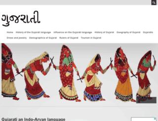 gujarati.com screenshot