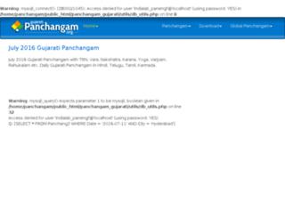 gujarati.panchangam.org screenshot
