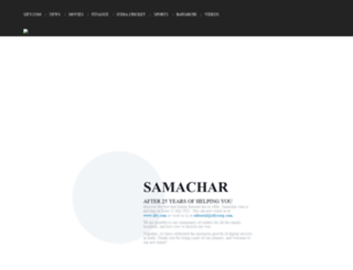 gujarati.samachar.com screenshot
