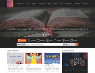 gujaratikosh.com screenshot