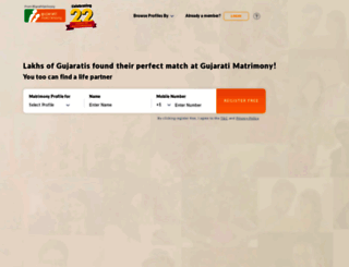 gujaratimatrimony.com screenshot