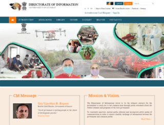 gujaratinformation.net screenshot