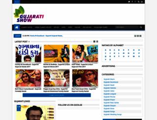 gujaratishow.com screenshot