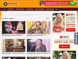 gujarativideos.in screenshot