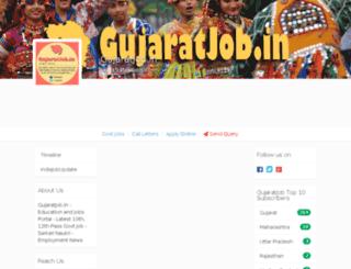 gujaratjob.pushify.com screenshot