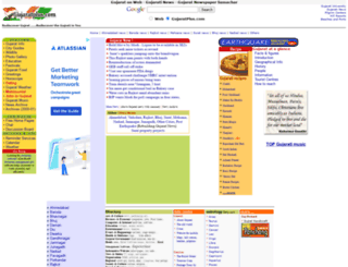 gujaratplus.com screenshot