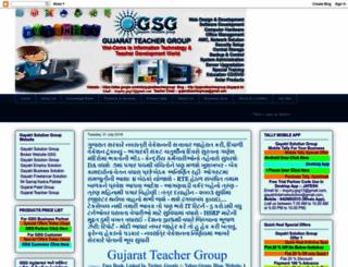 gujaratteachergroup.blogspot.in screenshot