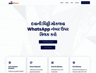 gujjumedical.com screenshot