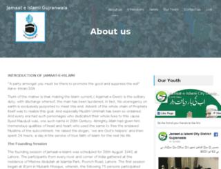 gujranwala.jamaat.org screenshot