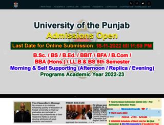 gujranwala.pu.edu.pk screenshot