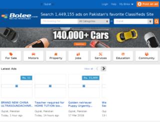 gujrat.bolee.com screenshot