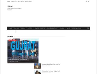 gujratpakistan.com screenshot