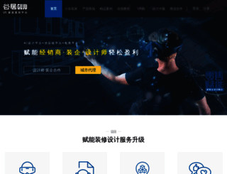 guju.com.cn screenshot
