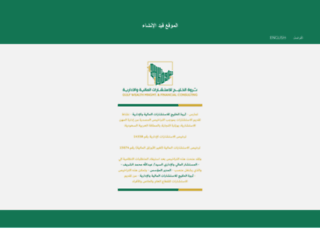 gulf-w.com screenshot