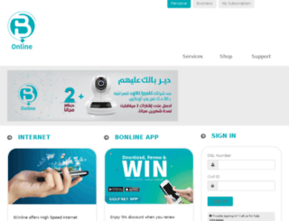 gulfnet.com.kw screenshot
