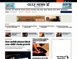 gulfnews.com screenshot